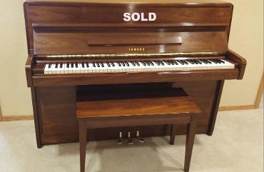 Preferred Source For Used Pianos Since 1977